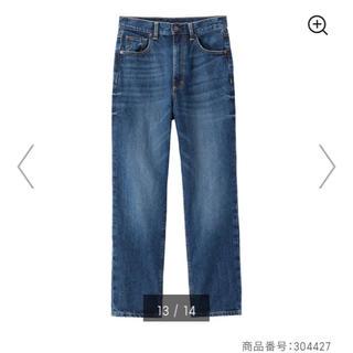 GU - ジーユー ハイウエストストレートジーンズ 神デニム Lサイズ