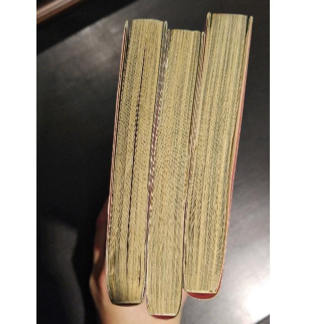 集英社(シュウエイシャ)の下弦の月 1~3巻 全巻セット エンタメ/ホビーの漫画(少女漫画)の商品写真