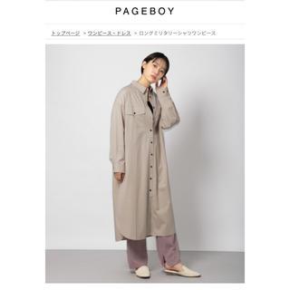 ページボーイ(PAGEBOY)のpageboy シャツワンピース(ロングワンピース/マキシワンピース)