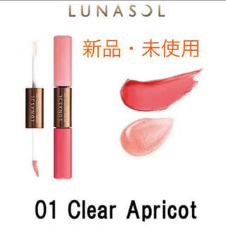 LUNASOL - 新品★未使用 ルナソル ダブルカラーリングリップス 01 クリアアプリコット