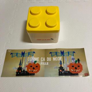 コムサデモード(COMME CA DU MODE)の超レア!ダイヤブロック(ハロウィン)(積み木/ブロック)