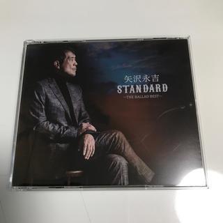 STANDARD~THE BALLAD BEST~