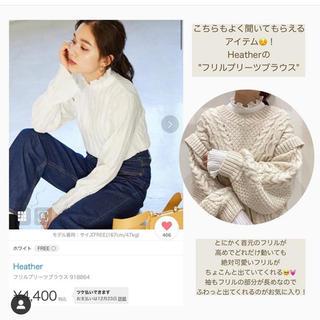 ウェストトゥワイス(Waste(twice))のあ(Tシャツ(長袖/七分))