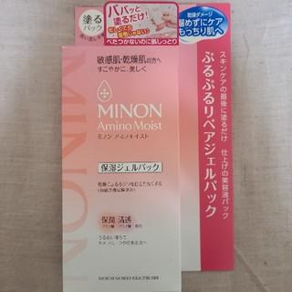 MINON - ミノン アミノモイスト ぷるぷるリペアジェルパック(60g)