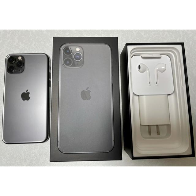 Apple(アップル)のiPhone11pro 本体 space gray 64GB SIMフリー スマホ/家電/カメラのスマートフォン/携帯電話(スマートフォン本体)の商品写真