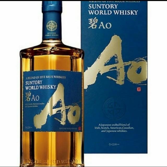 サントリー(サントリー)のサントリー 碧 ao 食品/飲料/酒の酒(ウイスキー)の商品写真