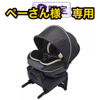 【新品・未使用】 エールベベ クルット5iグランス グランブラック