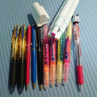 【文房具】ボールペン&蛍光ペンセット