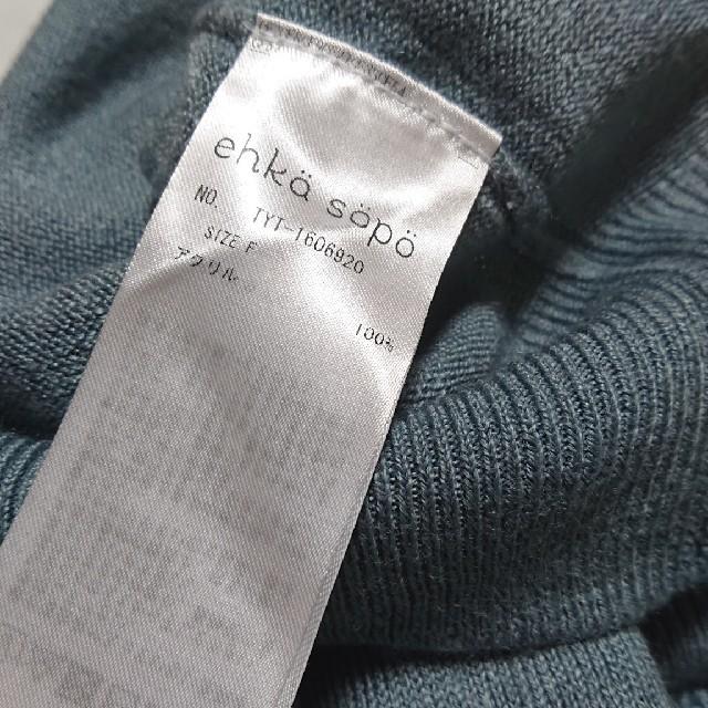 SM2(サマンサモスモス)の週末お値下げ♪ニット レディースのトップス(ニット/セーター)の商品写真
