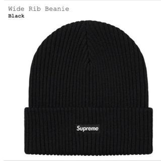 Supreme - supreme Wide Rib Beanie シュプリーム ビーニー ニット帽
