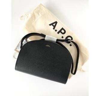 A.P.C - a.p.c. ハーフムーン 新品未使用 黒色