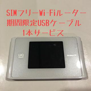 SIMフリー モバイルwifiルーター  wx04 白 ホワイト