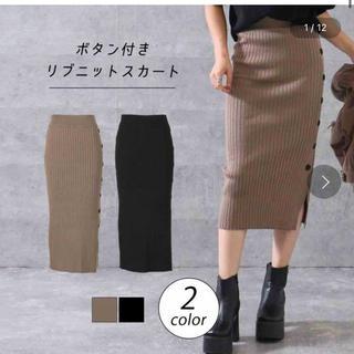 アナップ(ANAP)のANAP リブニットスカート(ロングスカート)