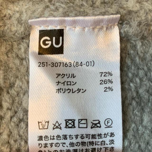 GU(ジーユー)のGU ニット ロングカーデ レディースのトップス(カーディガン)の商品写真