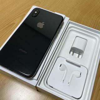 iPhone - 2020年5月購入 IPhone XS ブラック 256gb