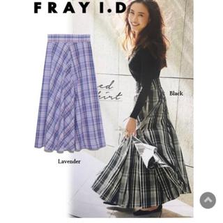 FRAY I.D - ☆未使用☆石原さとみ フレイアイディー タフタロングスカート