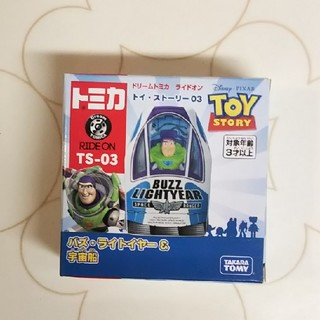 トイ・ストーリー - 未開封◆ バズ・ライトイヤー & 宇宙船