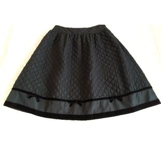 M'S GRACY - エムズグレイシー ベルベットリボンキルティングスカート