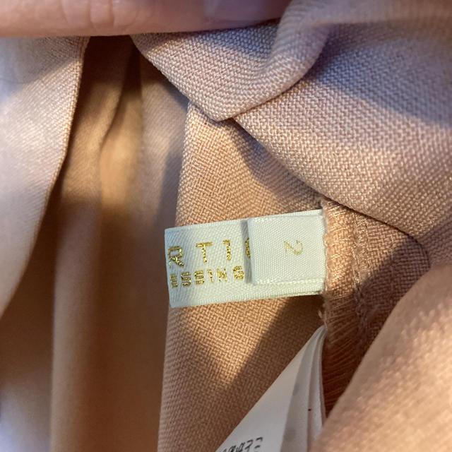 PROPORTION BODY DRESSING(プロポーションボディドレッシング)の新品、未使用‼️プロポーションドレッシング ペプラム トップス レディースのトップス(シャツ/ブラウス(半袖/袖なし))の商品写真