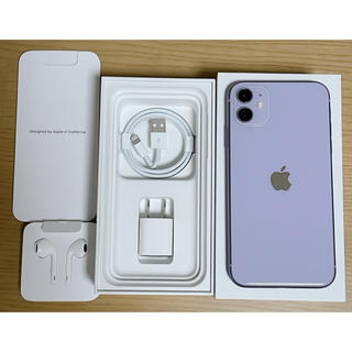 iPhone - iPhone11 128GB パープル 【本体以外未使用】
