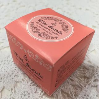 ミエルボーテ デイタイムスキンケアペースト ピンク  ミニサイズ《新品・未開封》