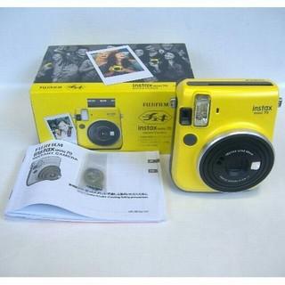 富士フイルム - チェキ instax mini70 イエロー インスタントカメラ