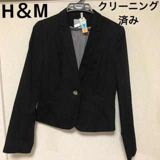 エイチアンドエム(H&M)のH&M(エイチアンドエム) テーラードジャケット 黒 レディース(テーラードジャケット)