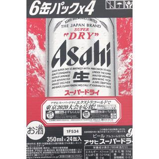 アサヒ - アサヒ スーパードライ 350ml 2ケース