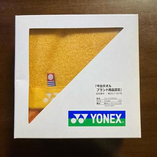 ヨネックス(YONEX)のYONEX フェイスタオル(タオル/バス用品)
