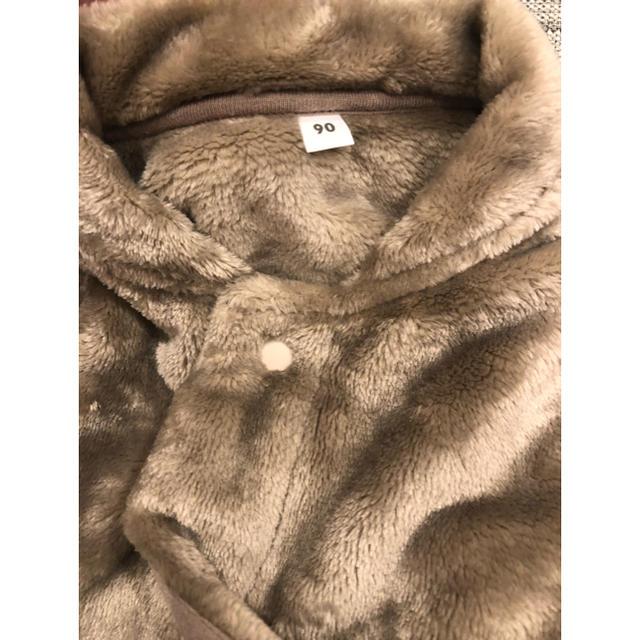 MUJI (無印良品)(ムジルシリョウヒン)のボアフリース 無印良品 キッズ/ベビー/マタニティのキッズ服男の子用(90cm~)(ジャケット/上着)の商品写真