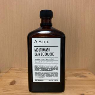 イソップ(Aesop)のAesop マウスウォッシュ 空瓶(マウスウォッシュ/スプレー)