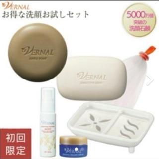ヴァーナル(VERNAL)のvernal 洗顔石けん ヴァーナル パっと白洗顔セット(サンプル/トライアルキット)
