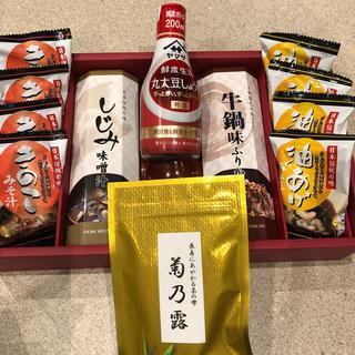 即席味噌汁セット+緑茶