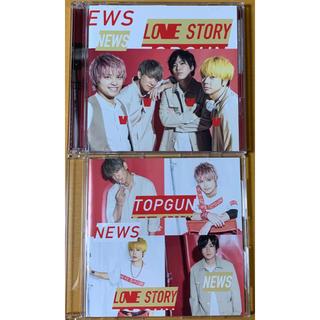 NEWS - NEWS トップガン/Lovestory 通常盤・Lovestory盤