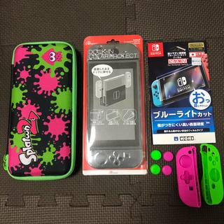Nintendo Switch - 任天堂switch ケースセット
