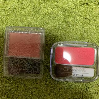 セザンヌケショウヒン(CEZANNE(セザンヌ化粧品))のセザンヌ パールグロウチーク P1 、ナチュラルチーク 15(チーク)