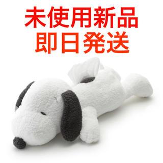 ジェラートピケ(gelato pique)の【SNOOPY】SLEEPティッシュケース ジェラートピケ(ティッシュボックス)