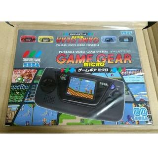 セガ(SEGA)の楽天ブックス限定ゲームギアミクロ コレクションボックス(スリーブのみ)(携帯用ゲーム機本体)