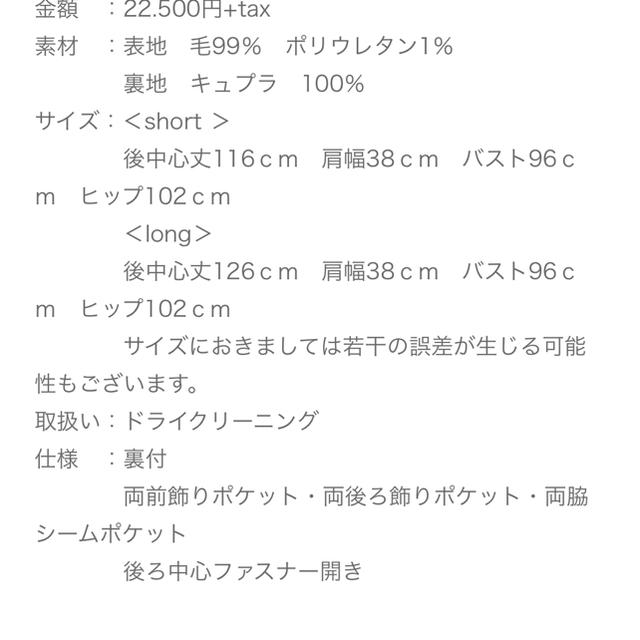 DEUXIEME CLASSE(ドゥーズィエムクラス)の専用です!! レディースのワンピース(ロングワンピース/マキシワンピース)の商品写真