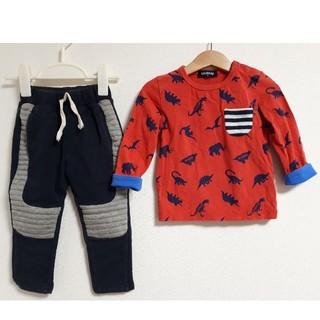 kladskap - クレードスコープ 長袖Tシャツ+ストレッチスウェットパンツ セット 90