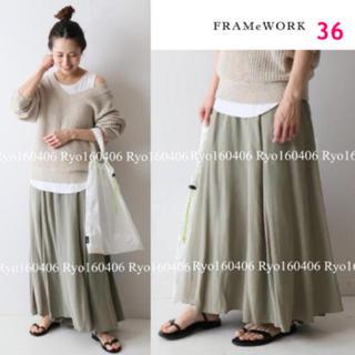FRAMeWORK - 20SS⭐️1回美品⭐️フレームワーク/切り替えフレアスカート/36/S〜M