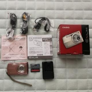 カシオ(CASIO)の【デジカメ】カシオ EXILIM ZOOM EX-Z2000(コンパクトデジタルカメラ)