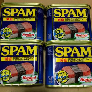 【ホーメル】スパム減塩 ポーク ランチョンミート340g×4缶(缶詰/瓶詰)