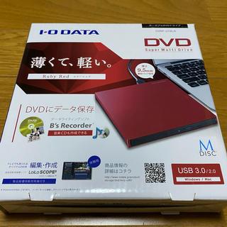 アイオーデータ(IODATA)のIODATA DVRP-UT8LR ポータブルDVDドライブ(PC周辺機器)