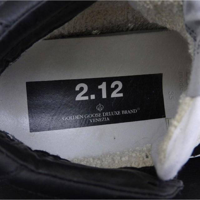 GOLDEN GOOSE(ゴールデングース)のゴールデングース 2.12  36 レディースの靴/シューズ(スニーカー)の商品写真