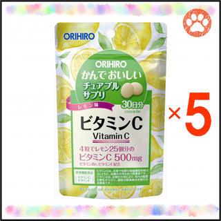 """オリヒロ(ORIHIRO)のオリヒロ かんでおいしいチュアブルサプリ """"ビタミンC"""" 30日分×5袋(ビタミン)"""