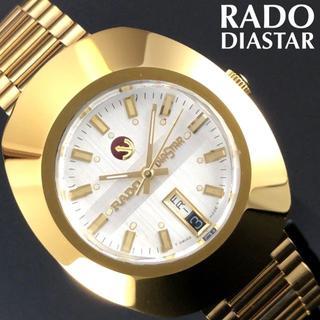 ラドー(RADO)の即購入OK◆シルバーダイヤモンド★ラドー/RADO◎ダイヤスター/DIASTAR(腕時計(アナログ))