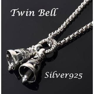 ツインベル メンズ ペンダント ネックレス シルバー925 チェーン 45cm