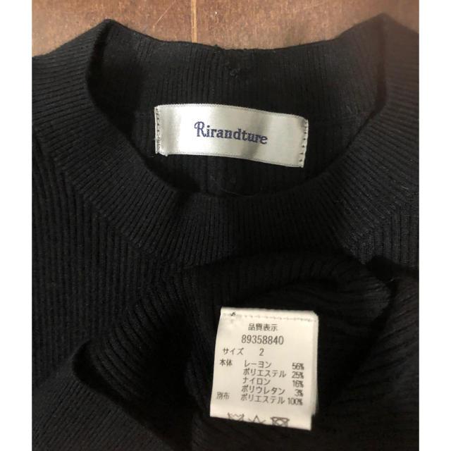 Rirandture(リランドチュール)の⚠️専用⚠️リラ♡ギャザースリーブプルオーバー レディースのトップス(ニット/セーター)の商品写真