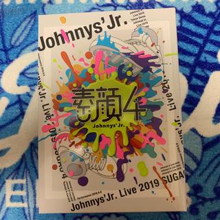 素顔4 ジャニーズJr.盤 DVD